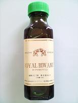 ロイヤルビワミンのボトルの写真