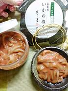 iwasio32.jpg